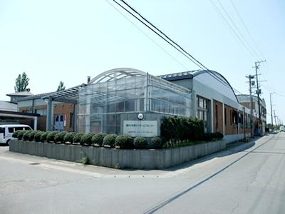 藤の木原デイサービスセンター
